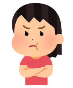 "alt=""怒っている女性"""
