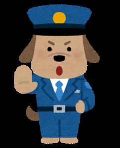 """alt=""""注意を促す犬の警察"""""""
