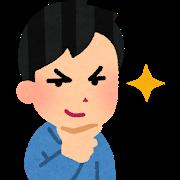 "alt=""分かった男"""