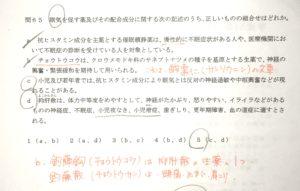 """alt=""""漢方薬問題眠気"""